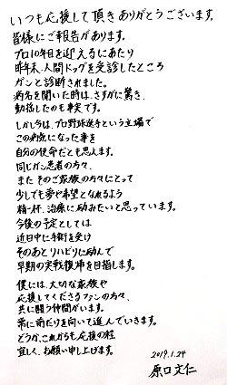 s-a01_2.jpg