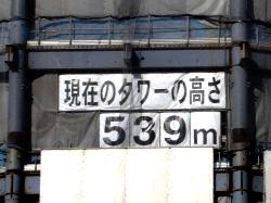 s-a03.jpg