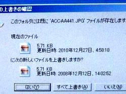 s-a04.jpg
