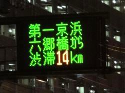 s-b10.jpg